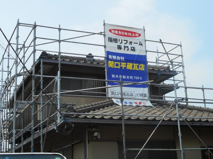 2017a-sama-midashi01.JPG