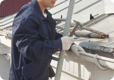 関口平蔵瓦店は栃木県で昭和00年創業、それ以来、屋根工事を中心にお家のお悩みを解決してきました。